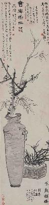 何香凝、柳亚子、马公愚、郑午昌-水墨梅竹图轴