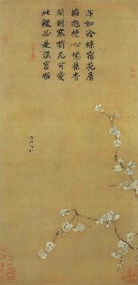 宋 马麟 梅花图 绢本40X82