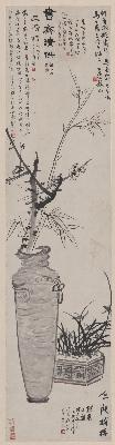 何香凝、柳亚子、马公愚、郑午昌-水墨梅竹图轴33-133cm