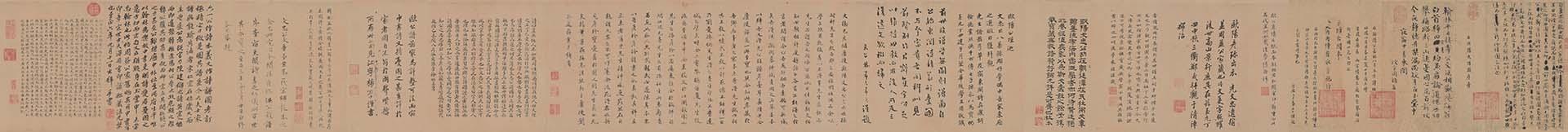 唐 欧阳询 卜商帖(全卷)纸本30.5x361北京故宫