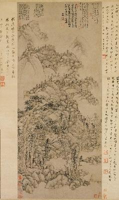 元 黄公望 丹崖玉树图轴纸本101.3x43.8故宫博物院