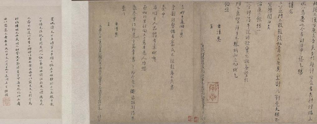 宋 朱熹 行书上时宰二札纸本33.8x68.2