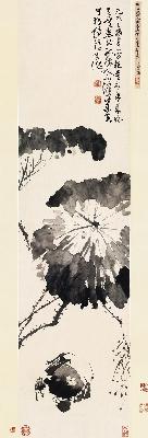 徐渭 黄甲图-纸本 北京故宫