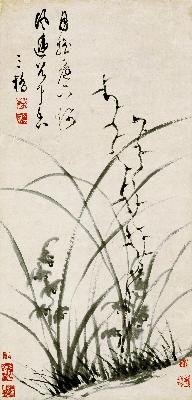 37-兰花图-明-文彭