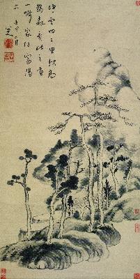 朱耷(八大) 山水33-68cm