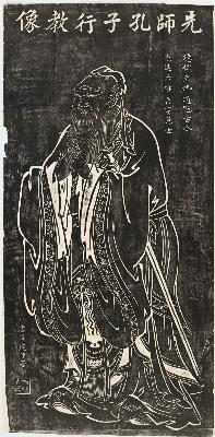 唐 吴道子 先师孔子行教像拓片97x48