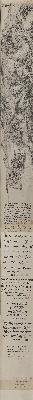 清  石涛 搜尽奇峰打草稿图卷42.8x285.5北京故宫