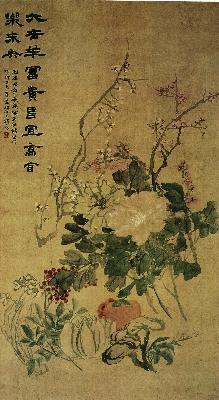 清 赵之谦 大吉羊富贵 绢本40X73
