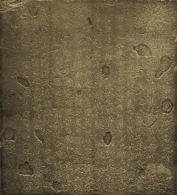宋刻 王献之书洛神赋十三行(碧玉版) 29.2X26