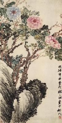 辽108-清 赵之谦 牡丹