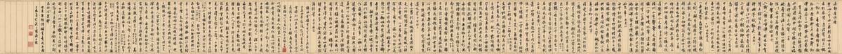 沈尹默《澹静庐诗剩》及《景宁杂诗》卷16x261