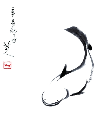 明 八大山人 (荣宝斋)《鱼》1