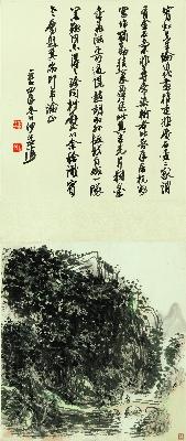 黄宾虹画 沙孟海题字 25×59