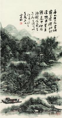 黄宾虹  舟入溪山重 49×93