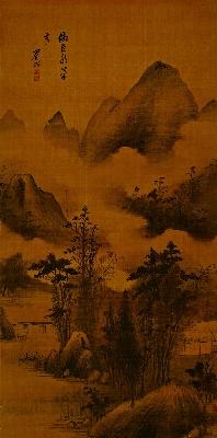 辽062-明 陈继儒 云山幽趣图